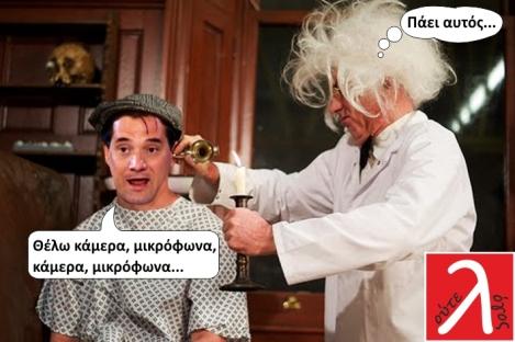 adonis_arrostos