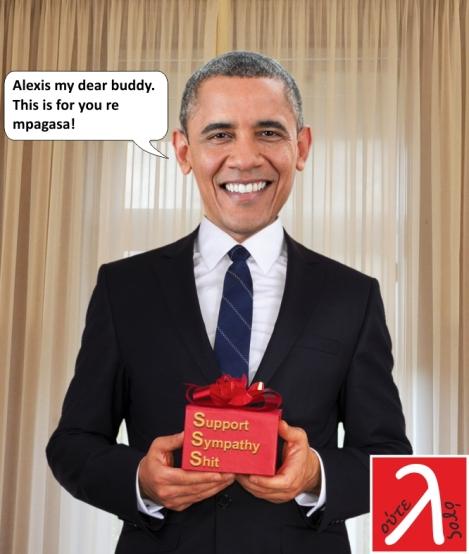 obama_gift